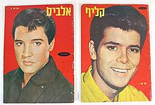 Lot of Hebrew periodicals on Elvis and on Cliff Richard