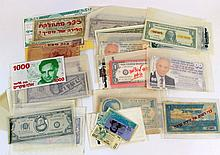 Lot of Israeli advertisement items