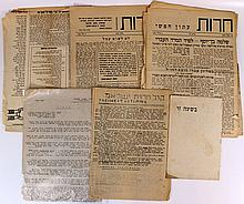 Lot of documents and ephemera of the right wing Machtarot