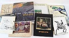 Israeli & Jewish Art books
