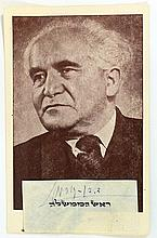 Autograph of David Ben Gurion