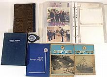 Lot of documents and items related to the Mishmar Ha-Ezrahi and the police