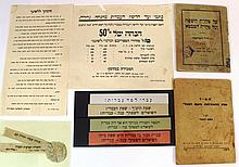 Lot of documents related to the revival of the Hebrew language
