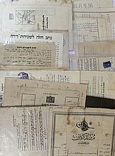 Lot of documents related to real estate, Eretz Israel