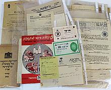 Lot of documents, Eretz Israel