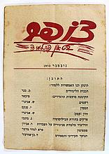 Copy of the student magazine