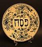 A Delft Seder plate