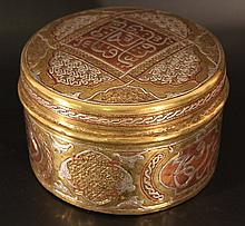 An Islamic Damascene brass box