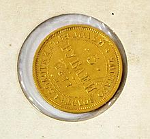 Russian 22k gold coin