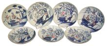 Group Of 7 Chinese Export Plates, Late 19th C.