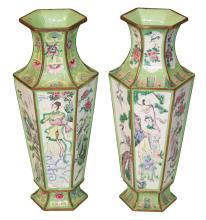 Pair Of Oriental Tole Painted Vases