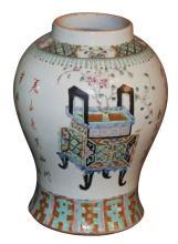 Antique Oriental Vase