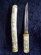 Japanese Meiji Period Bone Carved Tanto Sword