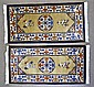 (2) Wool Chinese Jung Ting Rugs
