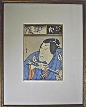 Hirosada (1819-1865), Osaka School Woodblock Print