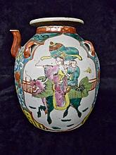 Chinese Glazed Porcelain Traveling Teapot