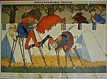 WWI Russian Empire Propaganda Poster, 1914