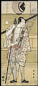 Shunei, Katsukawa, c. 1762-1819 Kabuki Actor, 18th