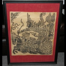 Thai Temple Rubbing of War Chariot on rice paper in Black - Wood Frame 1960s