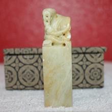 Vintage Jade Qilin Stamp / Seal