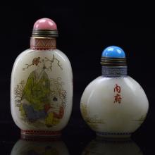 2 Liuli Snuff Bottles