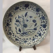 Jambhala Antique Auction #1607