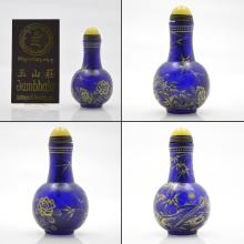 Marked Blue Liuli Snuff Bottle