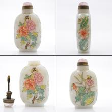 Vintage Marked Liuli Snuff Bottle