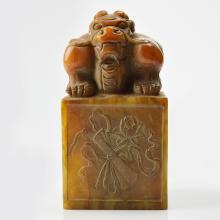 Shoushan Stone Carved Dragon Seal
