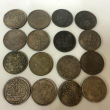 16 Old Chinese Silver Coins