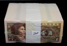 1000 CHINA 1 JIAO BANK NOTES ORIGINAL MINT WRAPPED