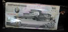 100 MISC ALL DIFFERENT FOREIGN BANK NOTES