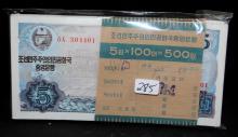 100 PIECES BURMA/MYANMAR $5 KYATS MINT WRAPPED