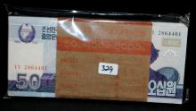 KOREA CURRENCY 100 PC'S $50 WON