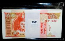 MONGOLIA CURRENCY 100 PC'S $5 TUGRIK