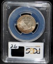 1917 STANDING LIBERTY QUARTER - PCGS MS66FH