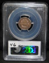 EARLY 1851 SEATED LIBERTY DIME - PCGS MS63