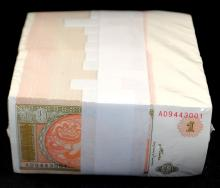 1000 MONGOLIA 1 TUGRIT ORIGINAL MINT WRAPPED