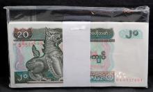 100 BERMA/MYANMAR 20 KYATS MINT WRAPPED NOTES