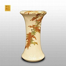 Japanese Art and Antiques
