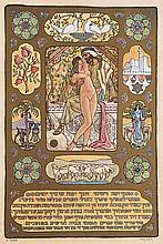 Raban, Zeev Das Hohelied Salomos in Bildern von S. Raban. Hrsg. durch