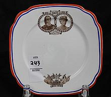 English Commemorative Royalty Silver Jubilee Plate Royal Albert