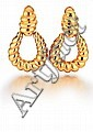 18kt Yellow Gold, Italian, Ribbed Drop Style Earrings, Pair