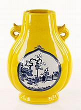Chinese Republic Period Style Vase