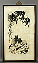 Chinese 20th C. Watercolor Painting, Signed Li Kuchan