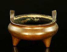 Chinese Early 20th C. Bronze Censer