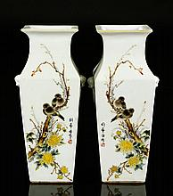 Chinese 20th C. Famille Rose Square Vases