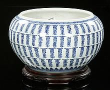 Chinese Kangxi Porcelain Brush Washer