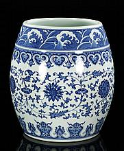 Chinese 18th C. Blue and White Jar