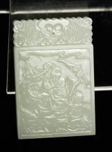 Carved Jade Plaque